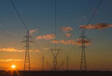 New Power Utilities Platform for Electric Energy Companies